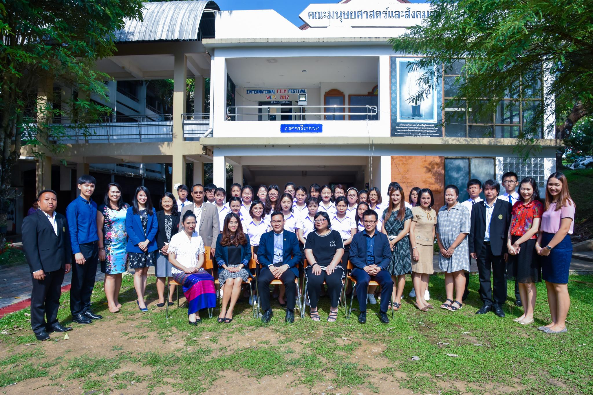 ต้อนรับนักศึกษาจากประเทศจีน