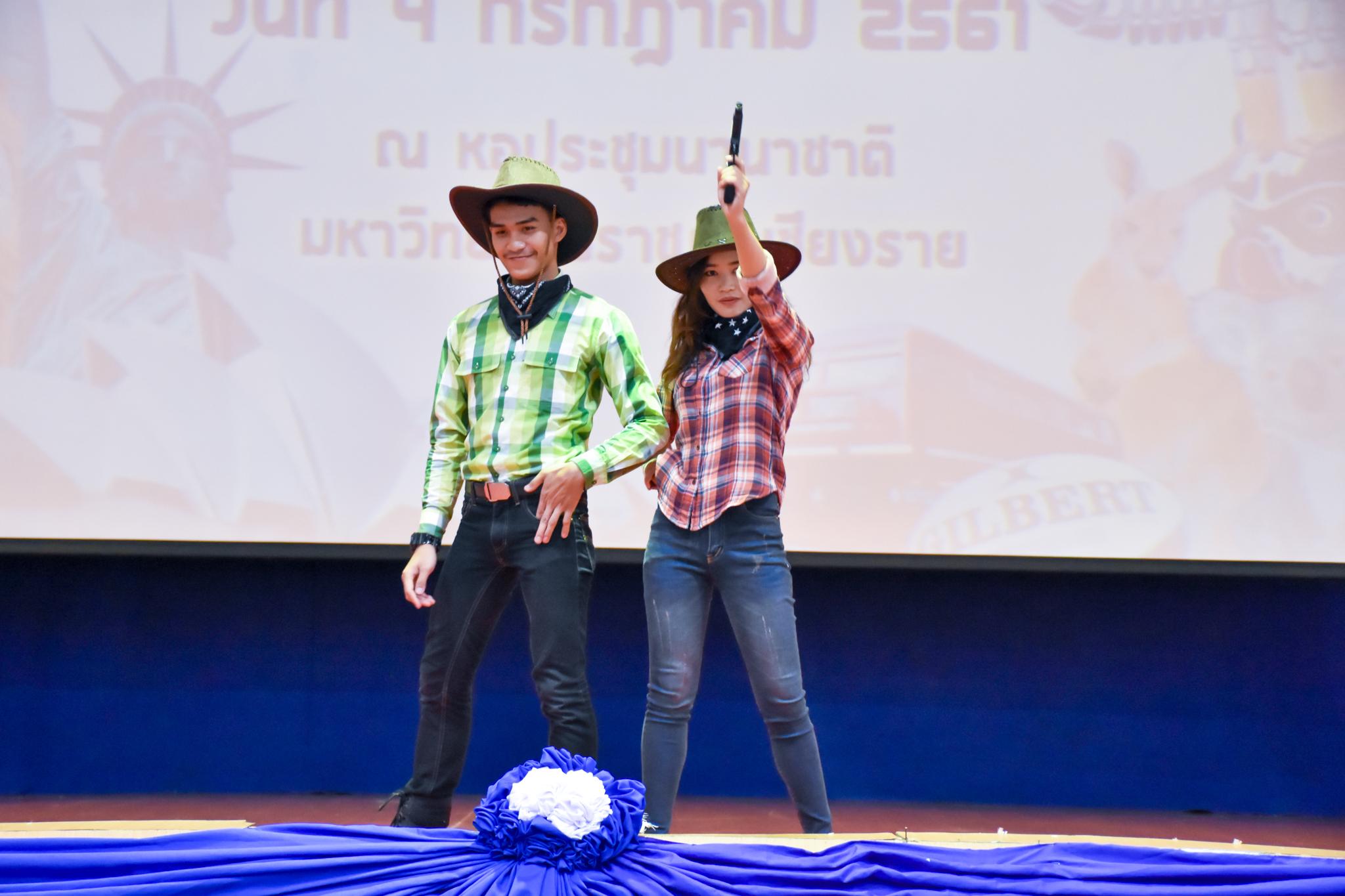 WLP Cultural Festival 2018